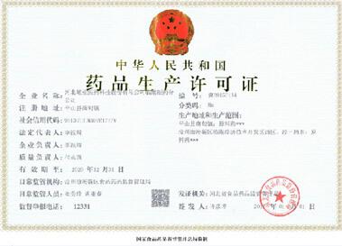 Document Registration History