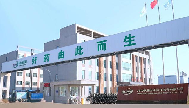 Hebei Jingye Factory
